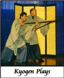 Kyogen Plays Whistling Fish Productions